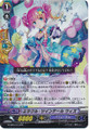 Miracle Twintail, Wyz G-CB03/013 RR
