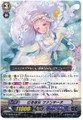 Whitely Noble, Fantine G-CB03/015 R