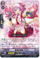 Active Pink, Lalana G-CB03/016 R