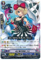 Monotone Innocence, Yuka G-CB03/021 R