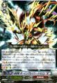 """Eradicator, Vowing Saber Dragon """"Reverse"""" RRR BT12/003"""