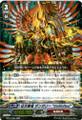 "Demon Conquering Dragon, Dungaree ""Unlimited"" RRR BT12/004"