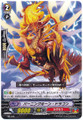 Burning Horn Dragon MB/042