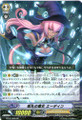 Witch of Cursed Talisman, Etain RR BT12/009