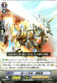 Barcgal Liberator RR BT12/012