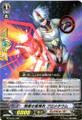 Barrier Star-vader, Promethium RR BT12/014