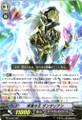 King of Masks, Dantarian RR BT12/015
