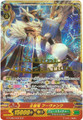 Omniscience Dragon, Afanc G-TCB02/003 SGR