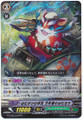 Hammsuke's Rival, Fountain Pen Hammkichi G-TCB02/019 RR