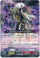 Stealth Dragon, Yashabayashi G-TCB02/025 R