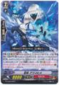 Stealth Fiend, Awakohime G-TCB02/046 C