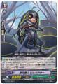 Bullet Mutant, Pillburglar G-TCB02/060 C