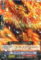 Rising Phoenix R BT12/027