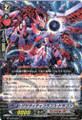 Gravity Collapse Dragon R BT12/031