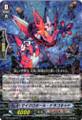 Micro-hole Dracokid R BT12/034