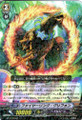 Fire Ring Gryphon R BT12/039