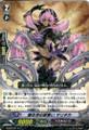 Silver Thorn Beast Tamer, Maricica R BT12/041