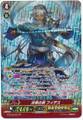Blazing Sword, Fides G-BT08/S01 SP