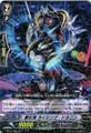 Silver Thorn Rising Dragon R BT12/042