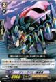 Sharkbau Revenger C BT12/044