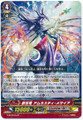 Genesis Dragon, Amnesty Messiah G-BT08/Re:01