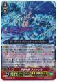 Mythical Hellsky Beast, Fenrir G-BT08/001 GR