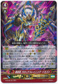 Golden Dragon, Glorious Reigning Dragon G-BT08/004 RRR