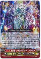 Genesis Dragon, Flageolet Messiah G-BT08/006 RRR