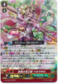 Flower Princess of Balmy Breeze, Ilmatar G-BT08/010 RRR