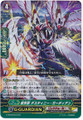 Genesis Beast, Destiny Guardian G-BT08/016 RR