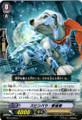 Spinbau Revenger C BT12/048