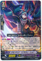 Demented Executioner G-BT08/034 R