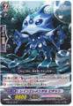 Rain Elemental, Pitchan G-BT08/104 C