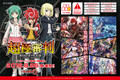 G-BT08 Absolute Judgment Royal Paladin RRR RR R C Complete Set x4