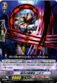 Furious Claw Star-vader, Niobium C BT12/063
