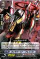 Gamma Burst, Fenrir C BT12/064