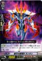 Demonic Claw Star-vader, Lanthanum C BT12/068