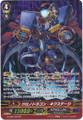 Chronodragon Nextage G-CB04/S09 SP