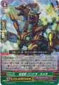 Interdimensional Beast, Pandora Chimera G-CB04/007 RR