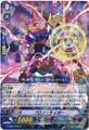 Chrono Tigar G-CB04/026 R