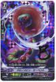 Chronospin Serpent G-TD09/005 RRR
