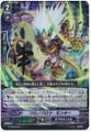 Chronoclaw Monkey G-TD09/006 RRR