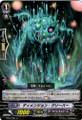 Dimension Creeper C BT12/081