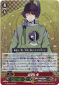 Ishikirimaru Toku G-TB02/003 RRR