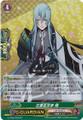 Kousetsu Samonji Toku G-TB02/009 RR