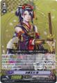 Jiroutachi Toku G-TB02/012 RR