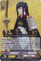 Taroutachi Toku G-TB02/013 RR