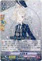 Gokotai Toku G-TB02/028 R