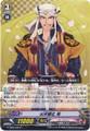 Yamabushi Kunihiro Toku G-TB02/030 C
