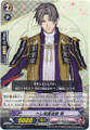 Heshikiri Hasebe Toku G-TB02/032 C